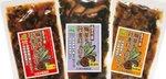 椎茸と行者にんにく3種.jpg